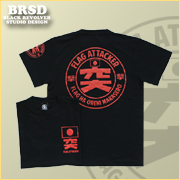 BRSD-T-AT